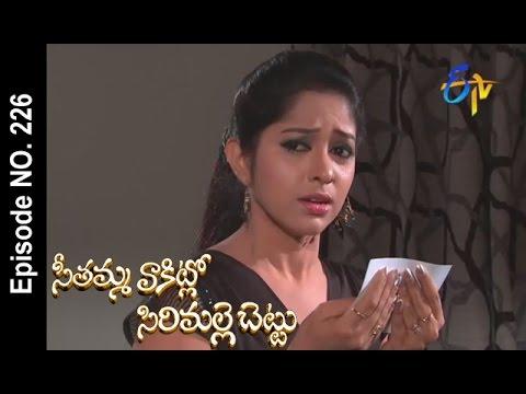 Seethamma-Vakitlo-Sirimalle-Chettu--26th-May-2016-–-Full-Episode-No-226