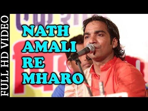 Video Mharo Shankar Amali | Shivji New Bhajan | Mahendra Singh Rathore | Rajasthani Bhajan | RDC HD Live download in MP3, 3GP, MP4, WEBM, AVI, FLV January 2017
