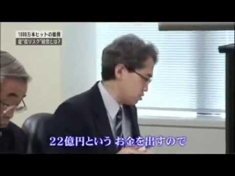 「カプコン社内の開発承認会議での名言、稲船敬二「どんな判断や」。」のイメージ
