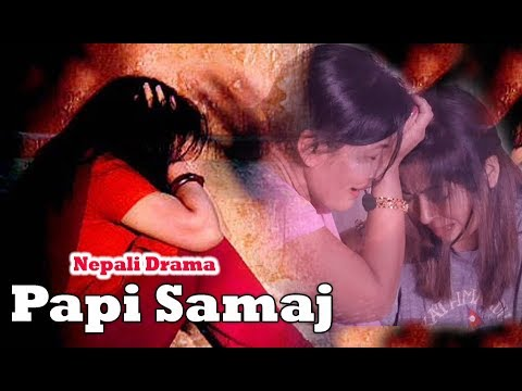 (Papi Samaj (पापी समाज) - Nepali Short Movie...  24 minutes.)