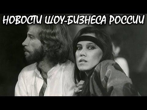 Азиза поделилась неизвестными деталями убийства Игоря Талькова. Новости шоу-бизнеса России. (видео)