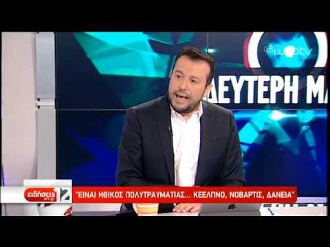 Επίθεση του Ν. Παππά σε Κ. Μητσοτάκη | 24/04/19 | ΕΡΤ