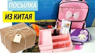 Посылка из Китая: портфель, рюкзак, сумка для детей, органайзер для косметики. Newchic покупки и отзывы. Мои покупки.ссылка на первую часть видео https://youtu.be/pVQKhwgJdi4Ссылки на эти товары: https://goo.gl/bmnrQ9 сумка для детейhttps://goo.gl/hjrRjh органайзер для косметикиhttps://goo.gl/eyiaU7 портфель для школыhttps://goo.gl/PpsfDG женская сумка для спортаhttps://goo.gl/sL6yls кисточки черныеhttps://goo.gl/MiJFZT кисточки белыеhttps://goo.gl/YKqZXu спонж для ухода за лицомhttps://goo.gl/lI1UeN сумка-вкладышhttps://goo.gl/IRyxUK мужская сумка на поясПодпишись на канал, оставайся с нами https://www.youtube.com/c/gayarozНаша новая группа в вконтакте https://vk.com/gaya_rozМы в инстаграмме  http://instagram.com/gayaroz_tvПриглашаем Вас посмотреть наши видео:Марьяна Ро и Анастасия Шпагина - я подарю куклы блогерам? https://www.youtube.com/watch?v=bHTJn7SzoeYЛайфхаки для кукол Монстер Хай и Барби https://www.youtube.com/watch?v=zRlcVWdG7YUКукла АНАСТАСИЯ ШПАГИНА ООАК Монстер Хай https://www.youtube.com/watch?v=dMYHWH8t4p4ОЖИДАНИЕ vs РЕАЛЬНОСТЬ Товары для творчества с алиэкспресс https://youtu.be/G_f1liwgB2AДОРОГО vs ДЕШЕВО. Вызов принят! Дорогие куклы Монстер Хай против дешевых.  Monster high  dolls https://youtu.be/3TM79Otx9zgИгра со зрителями 48 часов. https://www.youtube.com/watch?v=2qwuOmtddOIDIY Телефоны для кукол https://youtu.be/anHmI_30zV0Блокноты для кукол https://youtu.be/m4bo0Ya3iwoКак сделать парик для куклы из ниток. Образ Анастасии Багинской из клипа Евровидение 2017 DIY куклы Кукла Шпагина как прошить волосы кукле https://www.youtube.com/watch?v=xgLjnfc--QA