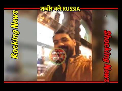 Shabbir Ahluwalia's Russia Diares