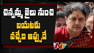 VK Sasikala To Be Released From Prison In January 2021