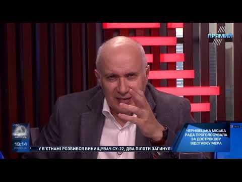 Інтерв'ю військового прокурора Анатолія Матіоса \Прямому\. Ефір від 26 липня 2018 року - DomaVideo.Ru