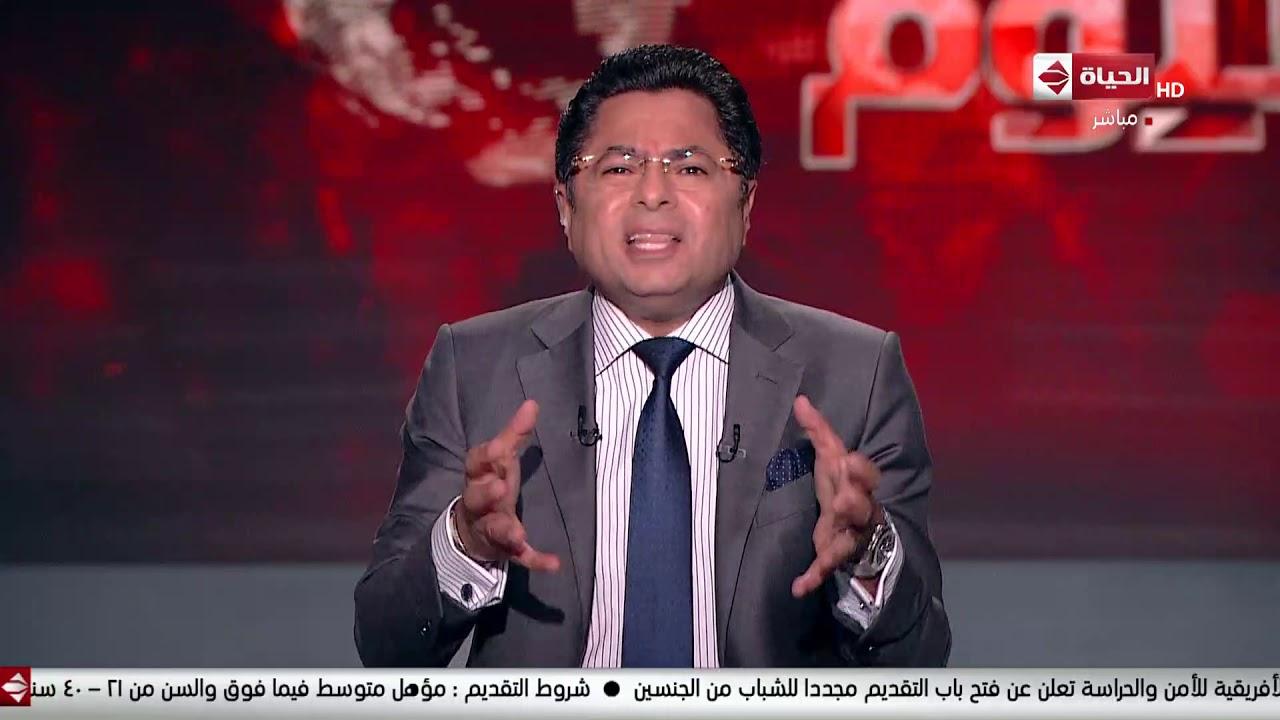 الحياة اليوم - خالد أبو بكر يوجه رسالة هامة للشعب المصري
