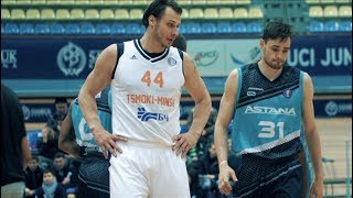 Hightlits of the match VTB United league: «Astana» — «Tsmoki Minsk»
