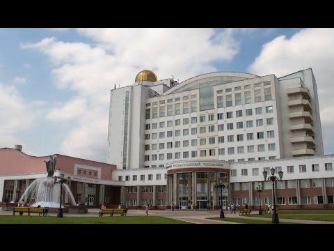 «Энциклопедия брендов». Белгородский госуниверситет