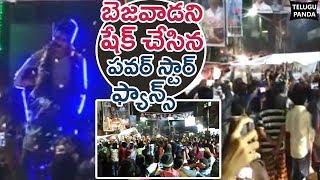 Video Agnyaathavaasi  Hungama At Vijayawada Theater | Pawan Kalyan Fans Hungama | Telugu Panda MP3, 3GP, MP4, WEBM, AVI, FLV Maret 2018