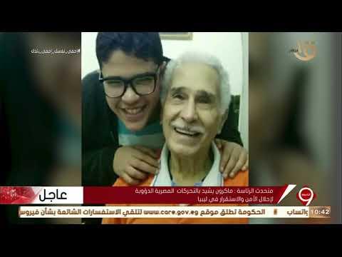 عبد الرحمن أبو زهرة لوائل الإبراشي: أنا تلميذك النجيب