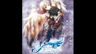 Nonton Sora No Otoshimono Final Eternal My Master Review  Heaven S Lost Property Final Eternal My Master  Film Subtitle Indonesia Streaming Movie Download