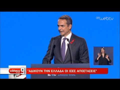 Κ. Μητσοτάκης: Θα ζητήσουμε από το ΝΑΤΟ την αποδοκιμασία κ καταδίκη της Τουρκίας| 01/12/2019 | ΕΡΤ