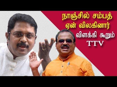 Nanjil K Sampath quits ttv dinakaran, ttv dinakaran explains, tamil live news, tamil news redpix
