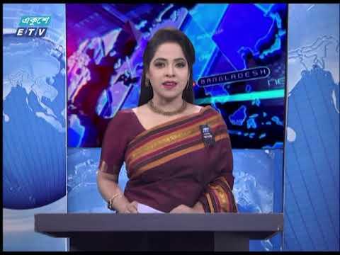 01 Am News ||  রাত ০১টার সংবাদ || 01 August 2020 || ETV News