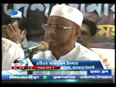 jamaat dhaka city press, Pelkhana Mormantik gotona nia dowa maufil