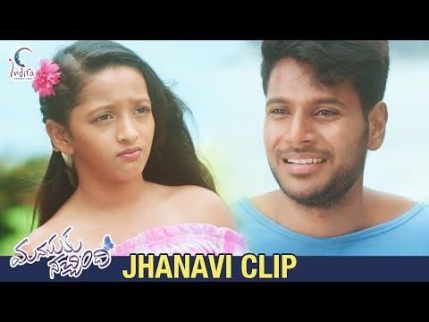 Video songs - Jhanavi Swaroop Funny Punches on Sundeep Kishan  Manasuku Nachindi Movie Clip  Amyra  Tridha