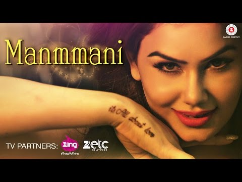 Manmmani - Official Music Video | Kangna Sharma & Danish Bhat | Palash Muchhal