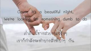 Bruno Mars - Marry You (ThaiSub-แปลไทย)