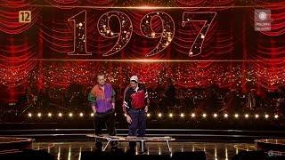 Skecz, kabaret = Kabaret Moralnego Niepokoju i Czarek Pazura - Prywatka w 1997 roku u Bogdana (Gala 25-lecia Telewizji Polsat)