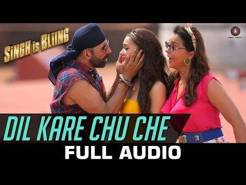Dil Kare Chu Che - Full Audio Song - Singh Is Blii