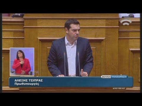 """Αλ.Τσίπρας: """"Αυτή η Βουλή θα σφραγίσει την έξοδο από την κρίση"""""""