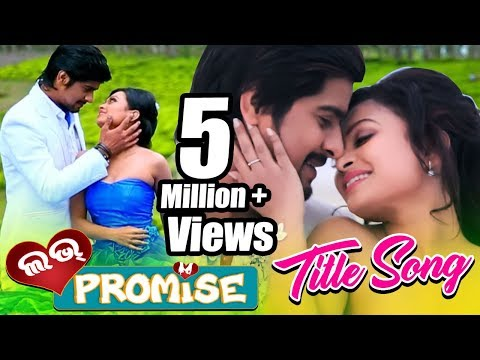 Video Love Promise - Title Track | Official Video Song | Love Promise Odia Movie 2018 | Jaya, Rakesh download in MP3, 3GP, MP4, WEBM, AVI, FLV January 2017