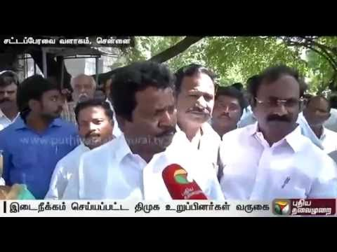 Suspended-DMK-MLAs-in-the-assembly-premises--Report-by-our-correspondent-from-the-site