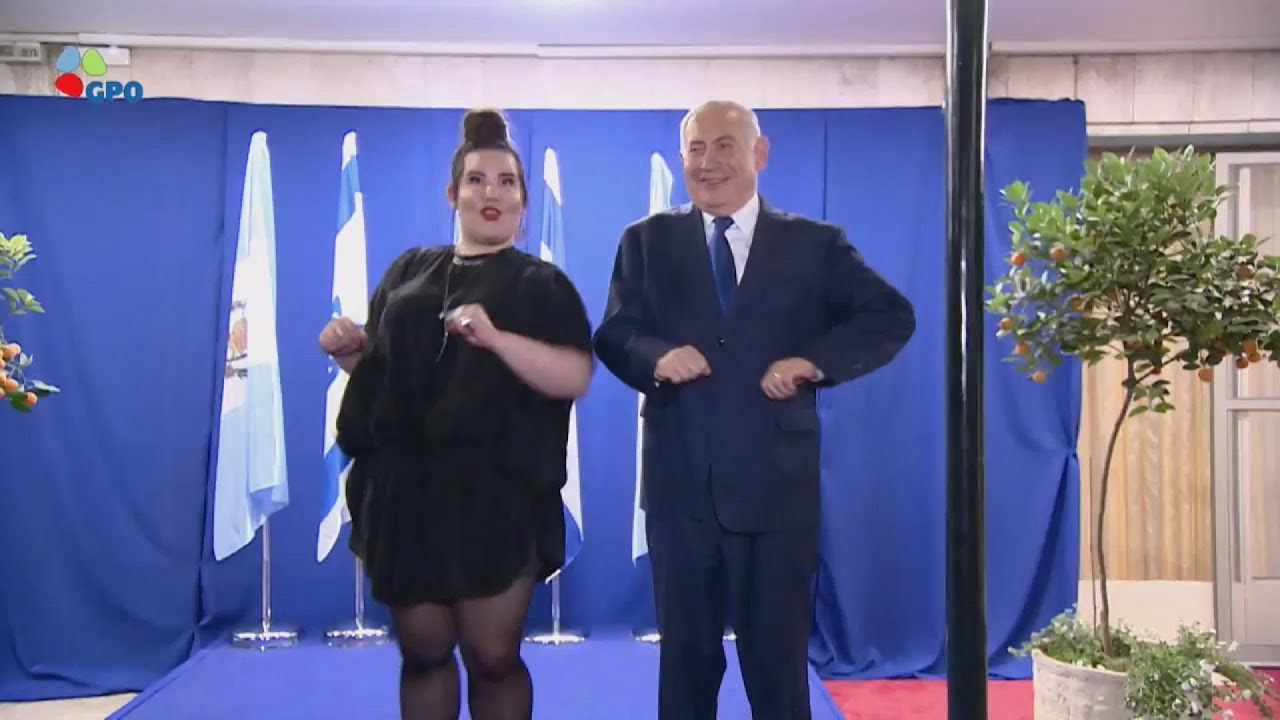 Ο Μ.Νετανιάχου μιμείται την νικήτρια της Eurovision Netta