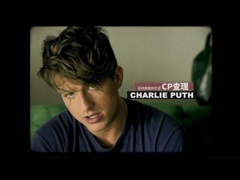 Charlie Puth CP查理 - The Way I Am 我就是這樣  (華納official HD 高畫質官方中字版)