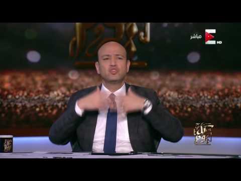 """عمرو أديب: كيف لا يكون في مصر مسابقة مثل """"الأوسكار"""""""