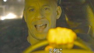 映画『ワイルド・スピード ICE BREAK』本編映像