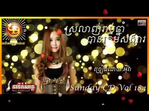 Video Eva song -  sunday cd vol 184 full -  eva non stop download in MP3, 3GP, MP4, WEBM, AVI, FLV January 2017