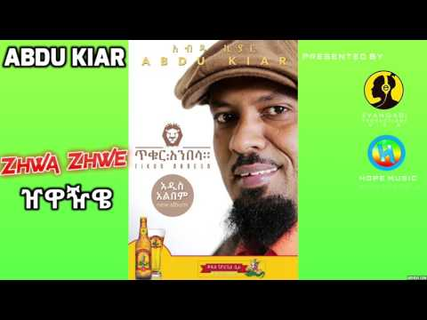 Abdu Kiar - Zhwa Zhwe (ዥዋዥዌ) - [New Ethiopian Music 2015] on KEFET.COM