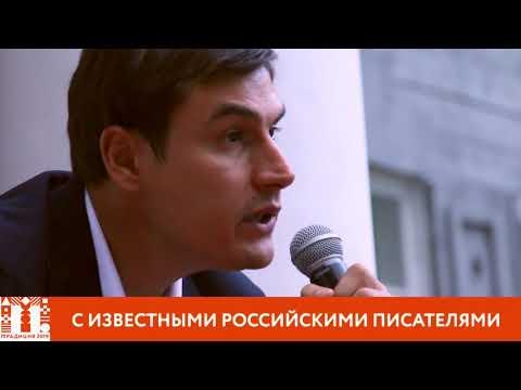 """Фестиваль """"Традиция"""" 2019 Анонс - для партнёров"""