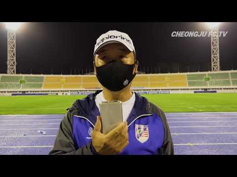 유재호 선수, 서원상 감독 인터뷰