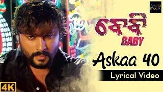 Askaa 40 | Lyrical Video | 4K | Baby Odia Movie | Anubhav Mohanty
