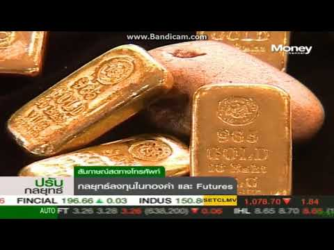 Gold Outlook by Ylg 07-08-2561