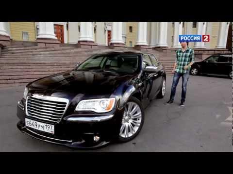 Chrysler 300C Тест-драйв Chrysler 300C 2012 // АвтоВести 60
