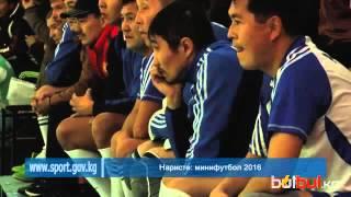 Международный турнир по футзалу