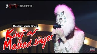 Download Lagu [Original K.M.S] Round 1-1 - Farewell Under the Sun, 대낮에 한 이별, King of Mask Singer 20150405 Mp3