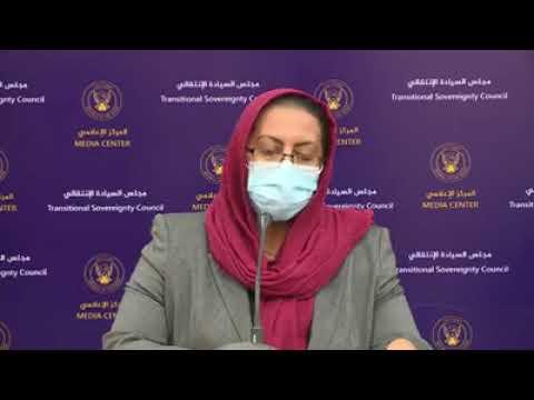 بيان اللجنة العليا للطوارئ الصحية الخاص بالموجة الثانية لجائحة كورونا بالسودان