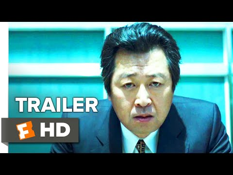1987: When The Day Comes Trailer #1 (2017) | Movieclips Indie
