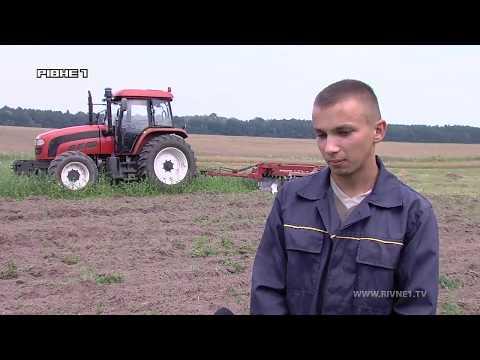 Чому бути трактористом на Рівненщині наразі престижно? [ВІДЕО]