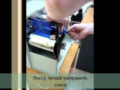 Как сделать наклейку принтер 19