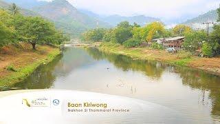 Nakhon Si Thammarat Thailand  city images : Baan Kiriwong in Nakhon Si Thammarat Thailand