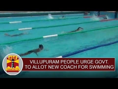 Villupuram-People-Urge-Govt-to-allot-new-Coach-for-Swimming-pool-Thanthi-TV