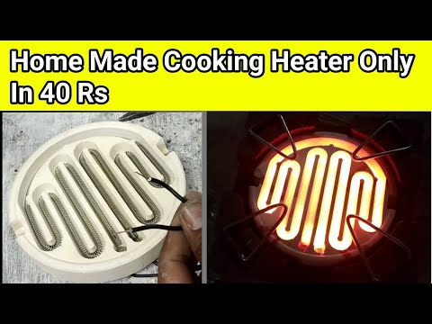 How To Make Cooking Heater At Home | घर पर कुकिंग हीटर बनाये |