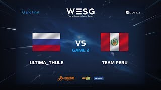 Ultima_Thule vs Team Peru, Вторая карта, WESG 2017 Grand Final