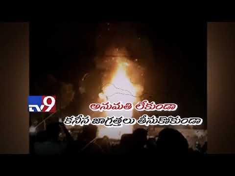 Politics on Punjab train accident - Who takes responsibility? - TV9